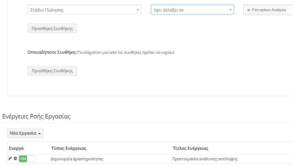 calendar_workflow.jpg