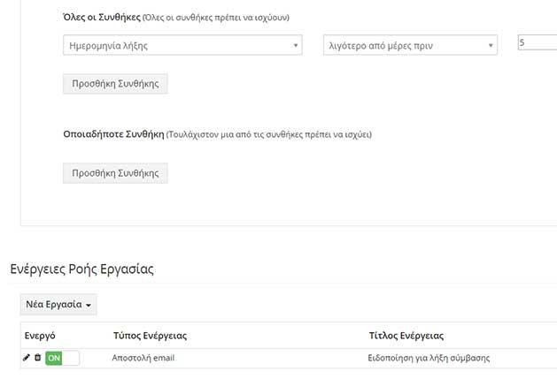 emails_workflow.jpg