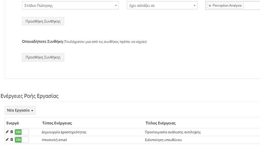workflow3.jpg