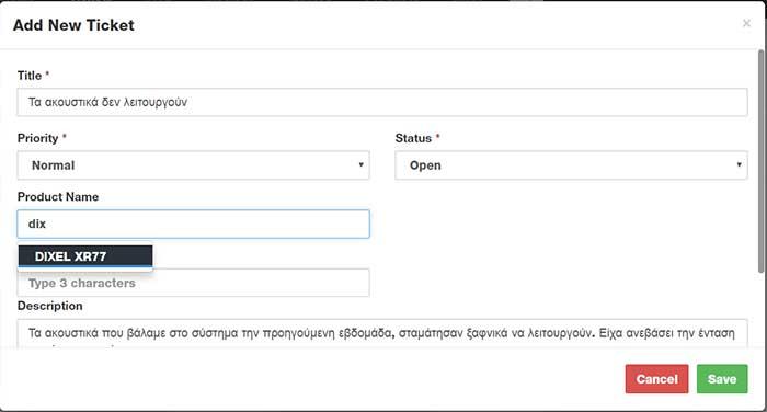 portal_ticketnew.jpg